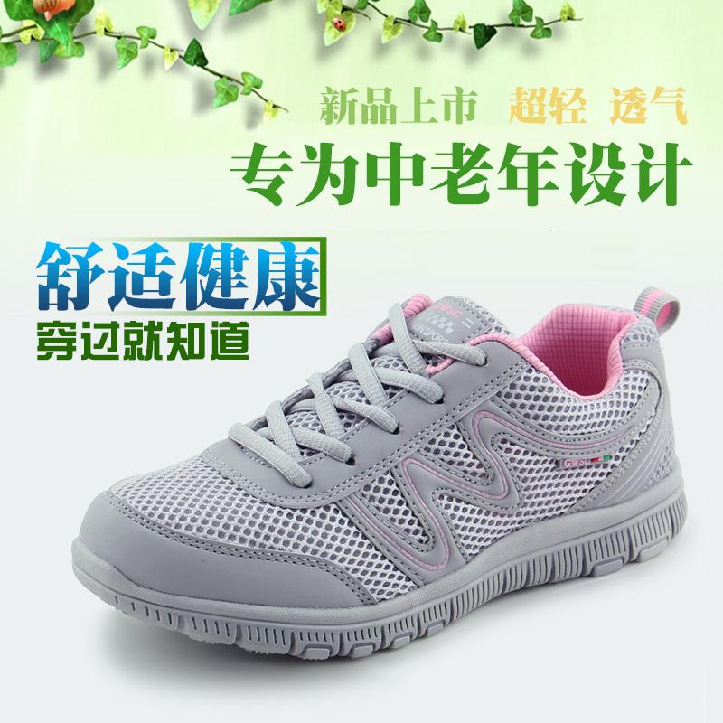 秋季中年女运动鞋夏季软底中老年运动鞋女网面透气老人旅游鞋超轻