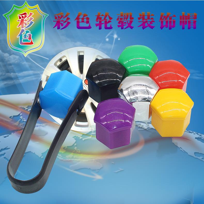 适用于天籁轩逸骐达颐达汽车轮毂盖轮胎螺丝帽螺栓装饰盖防尘帽