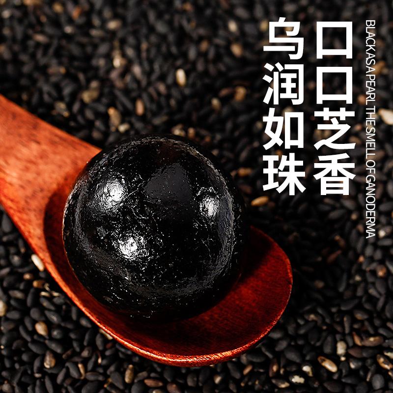 【修正】手工黑芝麻丸零食