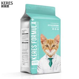 凯锐思 幼猫猫粮1-2-4个月奶糕鱼肉幼猫粮营养增肥发腮天然粮4斤