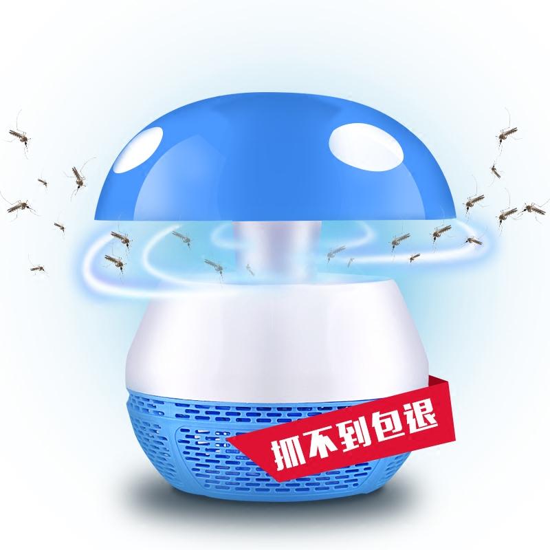 家用无辐射灭蚊灯静音卧室内吸入式诱捕驱虫神器光触媒电子没蚊灯