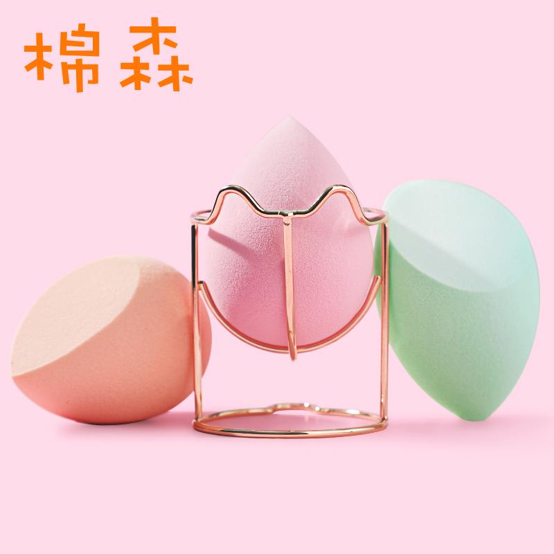 组合彩妆化妆蛋 1 3 棉森美妆蛋套装海绵粉扑化妆美容工具干湿两用