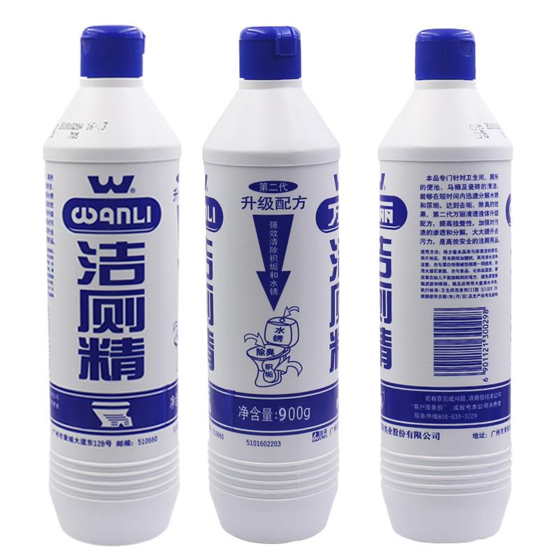 浪奇万丽3瓶900g洁厕精厕所马桶清洁剂清香除垢洁