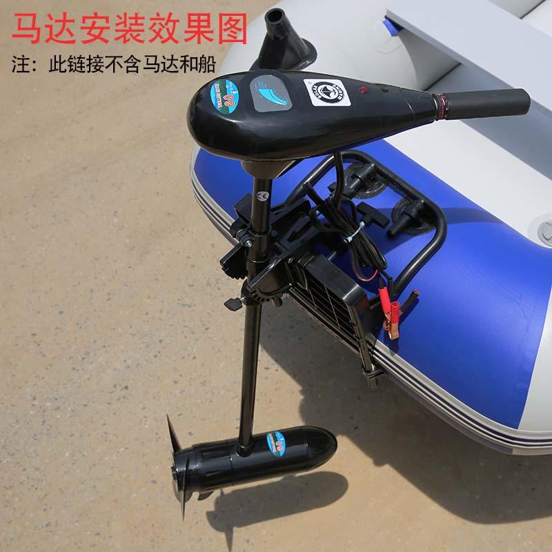 速澜橡皮艇马达支架 推进器固定皮划艇【图5】