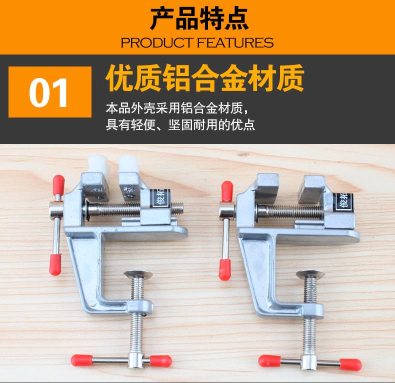 俊拓 迷你桌面台钳 微型小台钳 钳子 工件台 焊接辅助模型 桌虎钳