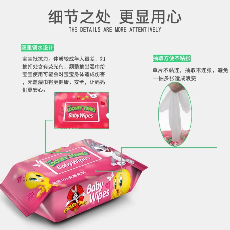 婴儿湿巾100无香宝宝新生幼儿手口屁专用湿纸巾10大包特价家庭装