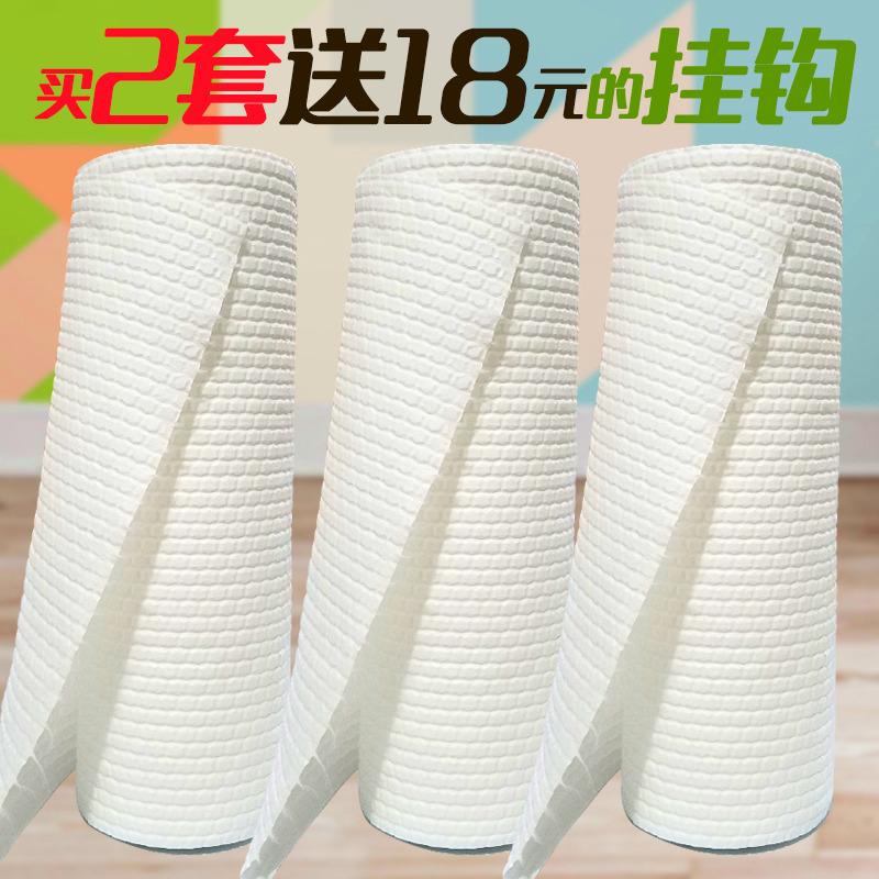 3卷厨房用纸 吸油吸水加厚洗碗布抹布厨房纸巾吸油纸卷纸可重复