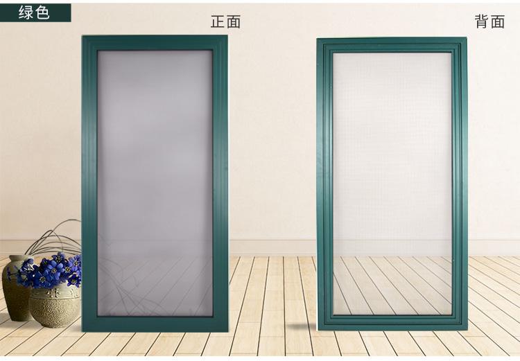 定制推拉式平移金刚网纱窗门隐形防护盗防蚊铝合金不锈金钢网纱窗
