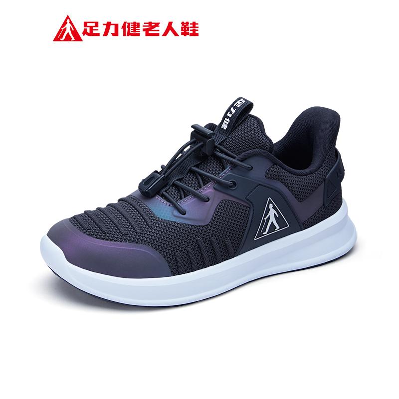 足力健老人鞋夏季透气网面运动鞋中老年爸爸健步鞋 年新款男士  2021