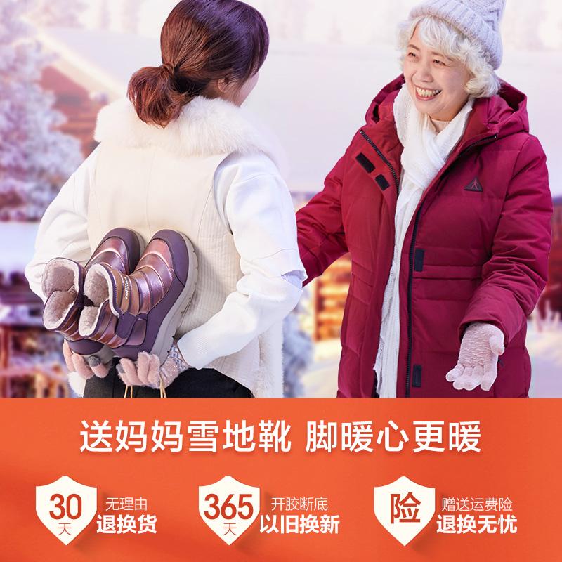 新款 2020 足力健老人鞋妈妈鞋女冬季加绒厚保暖软底舒适羊毛雪地靴