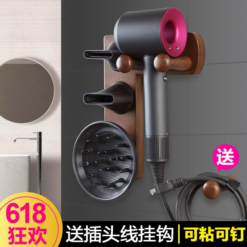 戴森吹風機支架免打孔收納架掛牆壁置物浴室角架子dyson實木掛架