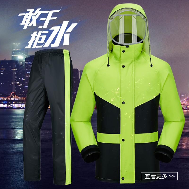 摩托车雨衣雨裤套装成人自行车男骑行防水加厚透气防暴雨分体雨衣