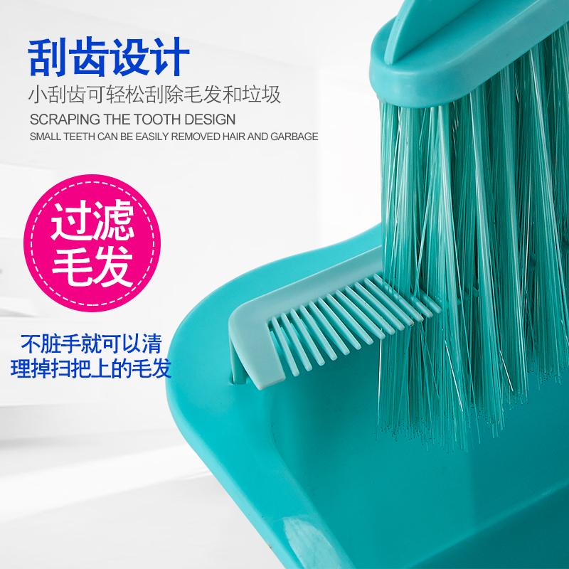 套装扫把扫地笤帚家用软毛除尘扫帚包邮扫头发组合塑料簸箕清洁扫