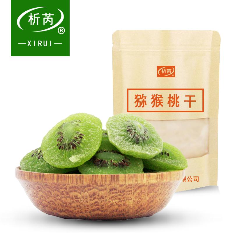 析芮 猕猴桃干 猕猴桃 零食 120g*3袋