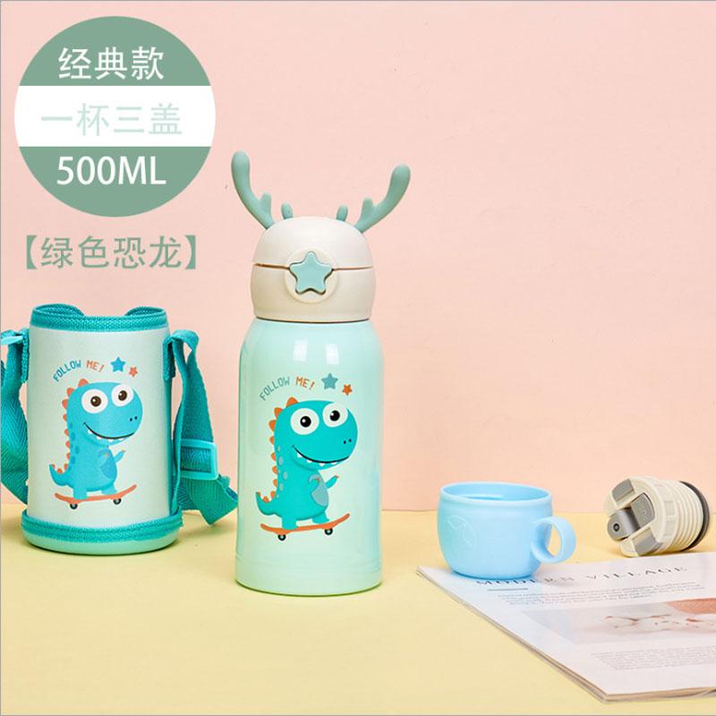 儿童保温杯带吸管大容量水杯316食品级可爱便携式不锈钢正品水壶