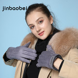 Jinbaobei gloves winter plus velvet thick warm men and women winter waterproof riding cold windproof outdoor ski gloves