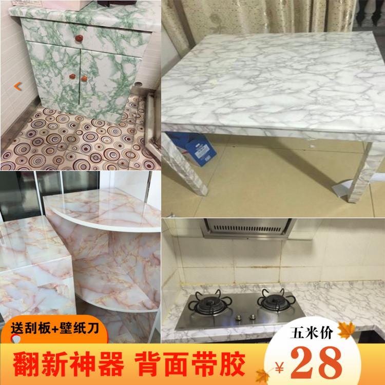 壁纸翻新贴厨房卫生间台面防水防油耐擦贴纸 PVC 加厚墙纸家具桌子