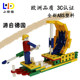 Children's puzzle assembling building blocks girl toys German creative lasy kindergarten boy competition H small big spell insert