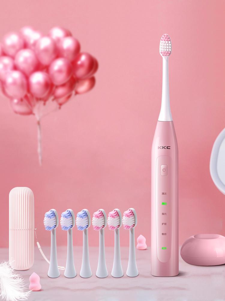 KKC电动牙刷成人充电式家用超声波软毛可替换防水情侣牙刷全自动