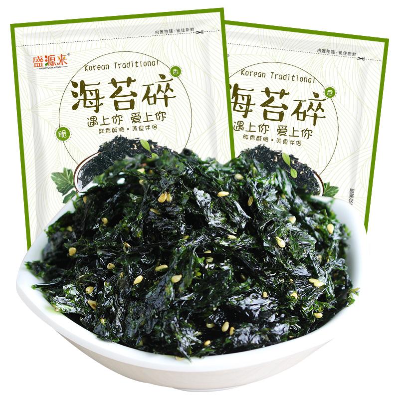 盛源来韩国拌饭海苔碎拌饭料紫菜儿童即食零食饭团材料整箱批发