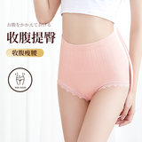 High waist abdomen underwear ladies postpartum body shaping corset waist graphene antibacterial cotton crotch fat mm large size