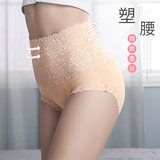 High waist abdomen underwear women's cotton crotch antibacterial collection of small tummy artifact postpartum shaping waist belly belly girdle waist
