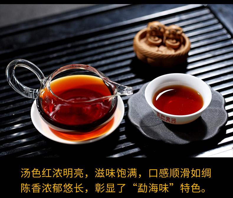 片 357g 号涨价普育布朗山古树茶四年干仓普洱茶熟茶 15 饼 1 限购 14.9