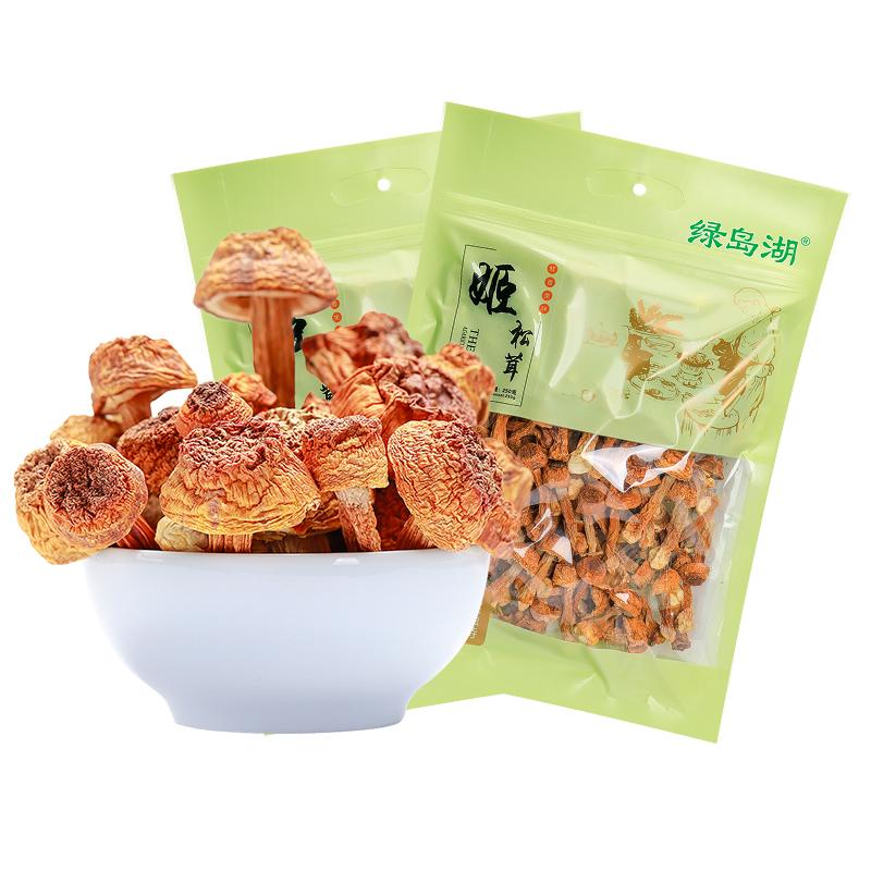 姬松茸干货500g无熏硫巴西菇云南农家特产非野生松容菌松茸菇