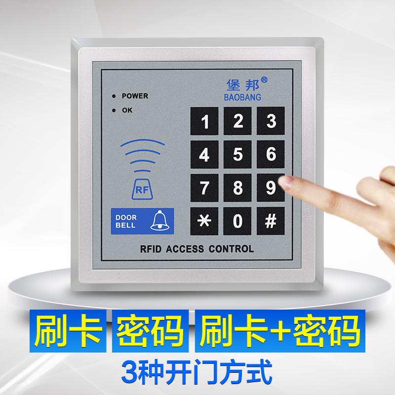 門禁控制器 IC 刷卡密碼玻璃門鐵門雙門門禁一體機 ID 電子門禁系統