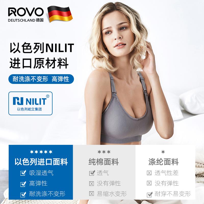 ROVO哺乳文胸聚拢防下垂孕妇内衣女秋冬薄款产后浦喂奶胸罩怀孕期的细节图片1