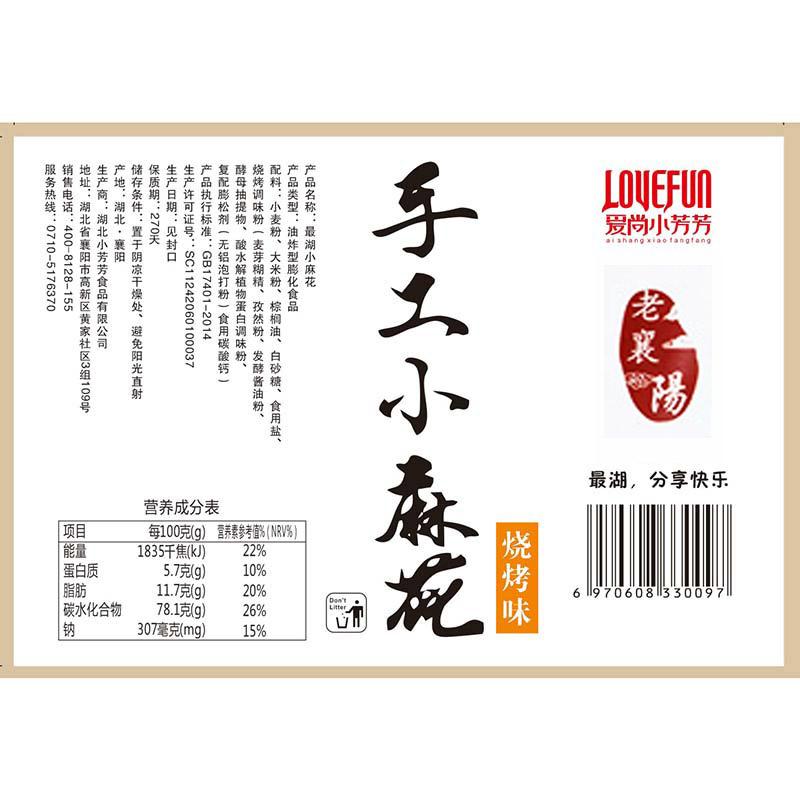 手工小麻花零食袋装280gX3网红零食小吃歪香酥麻花休闲食品批发咪