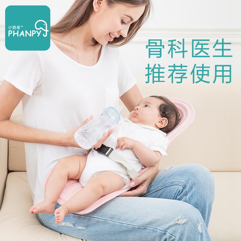 小雅象婴儿哺乳神器喂奶枕头抱托招妇哺乳枕抱娃宝宝新生儿防吐奶
