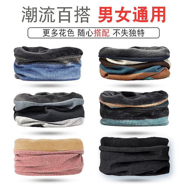 Case collar men and winter women winter Korean riding set neck neck neck warm thick anti-cold wind outdoor sports