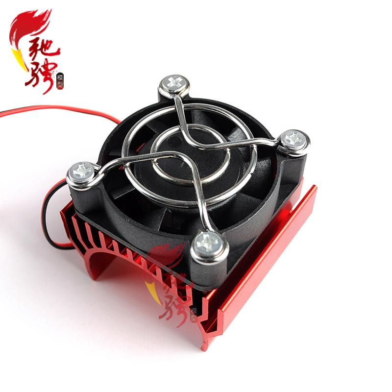 带风扇马达电机散热器3670 3660 3650 550 540马达电机通用散热片