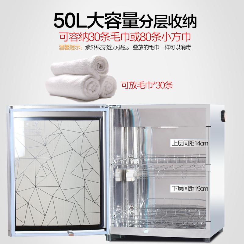 嘉荣毛巾消毒柜美容院小型商用内衣紫外线臭氧理发店 全国联保