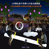 Outdoor LED luminous swing net red hanging chair INS vibrato colorful discoloration seesaw cloud seat five-pointed star stool
