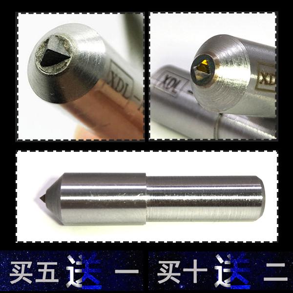 鑫徳利金刚石笔金刚笔砂轮修整器磨床金刚石砂轮修整器金属洗石笔