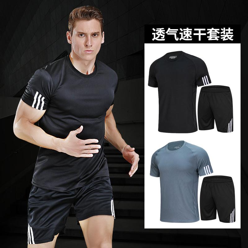 运动套装男夏季速干衣服跑步宽松足球训练服大码短袖休闲健身服装
