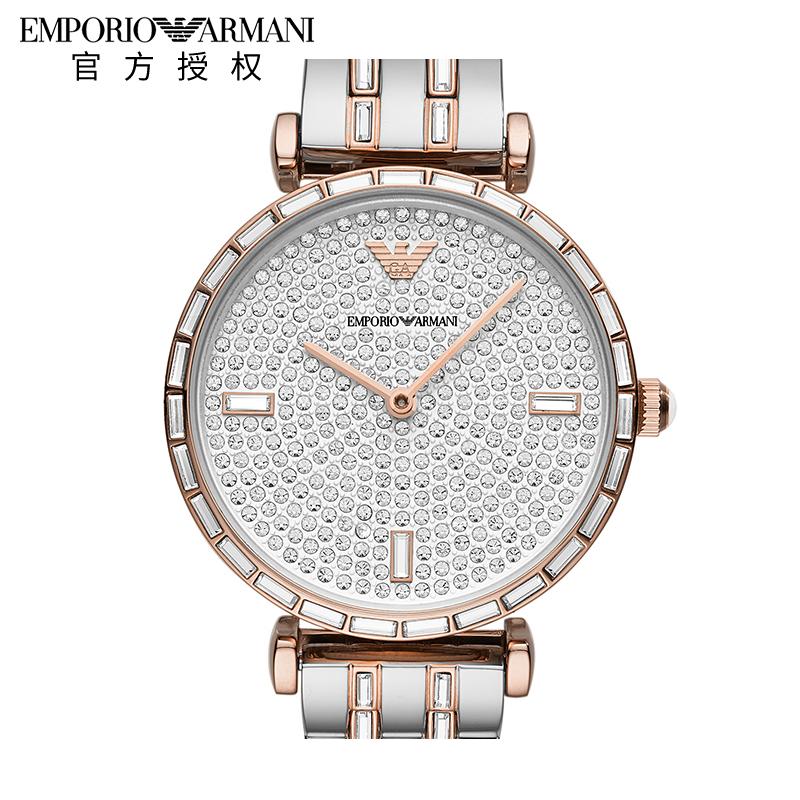 佟丽娅同款阿玛尼手表女 时尚满天星奢华镶钻钢带石英女表AR11293
