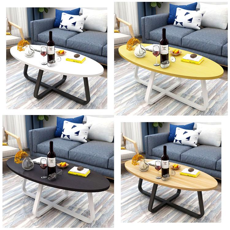 北欧简易茶几简约现代客厅创意阳台茶桌小户型茶台椭圆形边几桌子