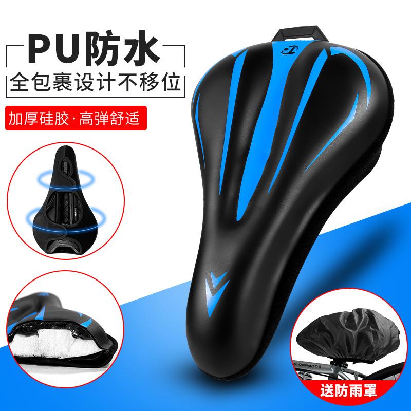 自行车坐垫套加厚软硅胶山地车座套舒适单车鞍座垫套骑行超防雨水