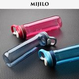 Mikilo MIJILO American Tritan Material Sports Bottle Fitness Cup Space Cup Large Capacity 700ML
