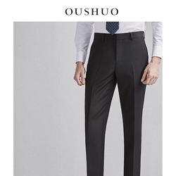 男士直筒休闲西装裤