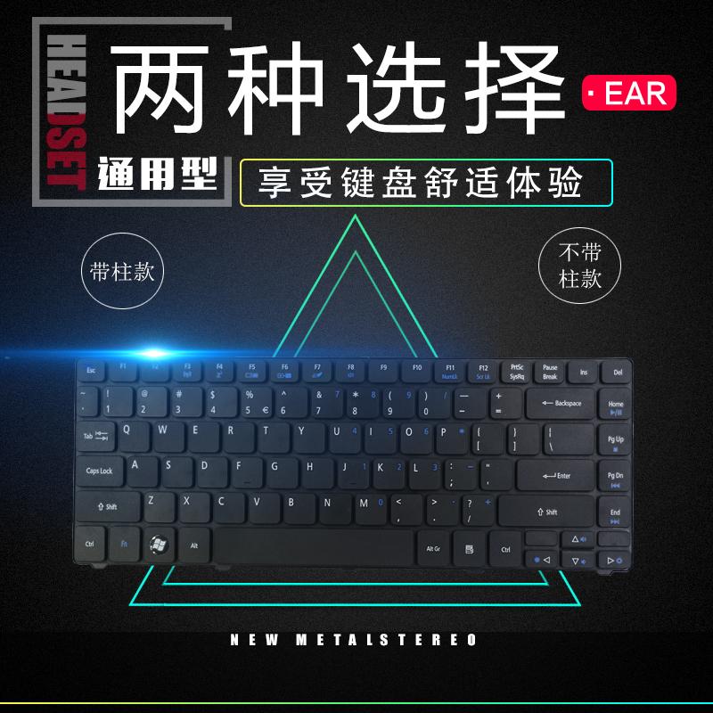 ACER宏基3810t 3820tg 4810 4820 4535笔记本键盘ZQ8B 42