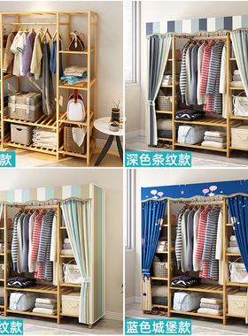 衣柜简易实木收纳组装出租房用布艺卧室家用宿舍简约现代女大衣橱