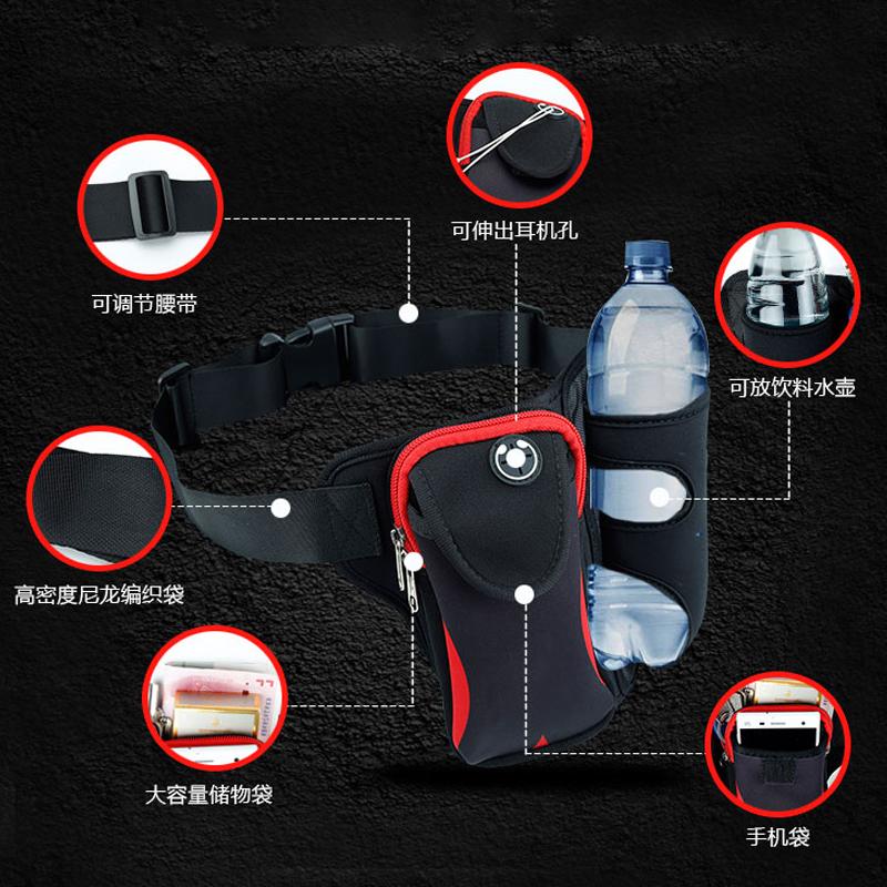 超勤运动户外跑步手机腰包水壶男女多功能时尚迷你隐形钱包休闲