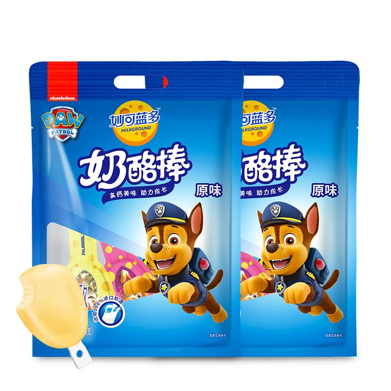 妙可蓝多 高钙奶酪棒 500g/25支 64元包邮