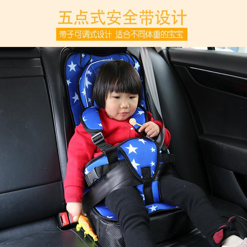 简易儿童安全座椅汽车用便携式通用0-12岁婴儿宝宝汽车坐垫带增高