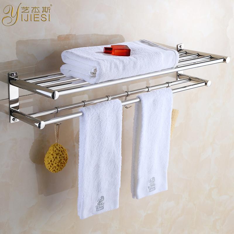 浴室毛巾架不锈钢浴巾架卫生间置物架洗手间厕所收纳壁挂式免打孔