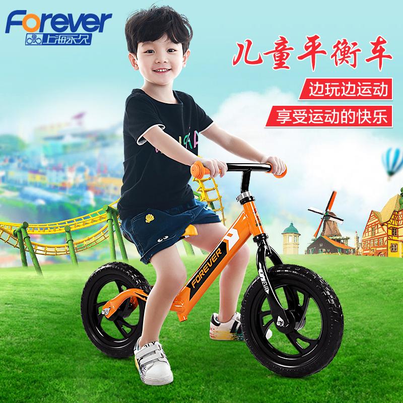 永久儿童车子平衡车无脚踏小孩滑行车1-3-6岁宝宝/儿童滑步自行车